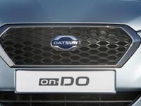 Решётка радиатора Datsun MI-DO ON-DO за 7 500 тг. в Актобе