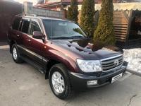 Toyota Land Cruiser 2006 года за 8 500 000 тг. в Алматы
