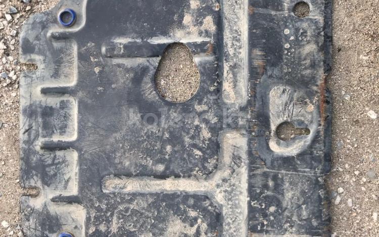 Зашита за 15 000 тг. в Актобе