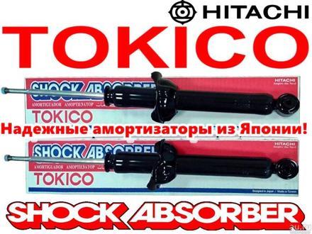 Амортизаторы за 100 тг. в Алматы – фото 5