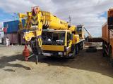 Автокран Аренда 50 тонн в Кульсары