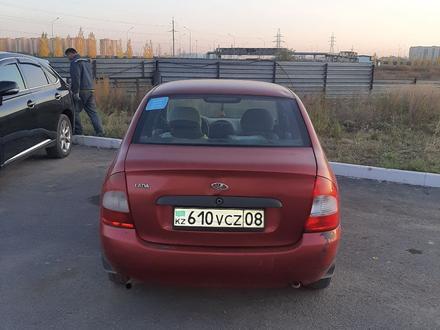 ВАЗ (Lada) LADA Kalina 2006 года за 550 000 тг. в Нур-Султан (Астана) – фото 4