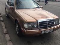 Mercedes-Benz E 280 1992 года за 1 500 000 тг. в Алматы