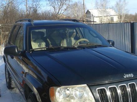 Jeep Grand Cherokee 2002 года за 2 800 000 тг. в Щучинск