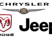 Ремонт и диагностика автомобилей Jeep Chrysler Dodge Джип Крайслер Додж. в Алматы