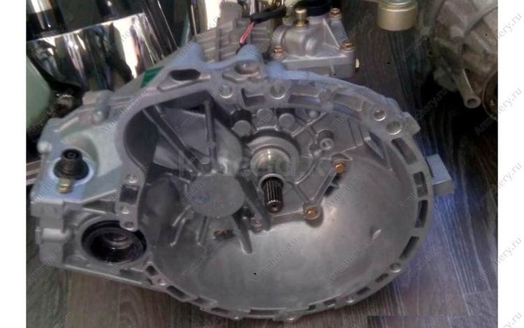 МКПП Джили МК, Джили МК Кросс (механическая коробка передач) за 175 000 тг. в Новосибирск