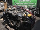 Двигатель ej20 за 1 700 тг. в Уральск