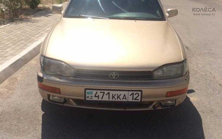 Toyota Camry 1992 года за 1 200 000 тг. в Жанаозен
