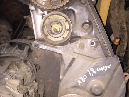 Двигатель на Audi 80 1.8 л (JN), инжектор за 1 000 тг. в Караганда