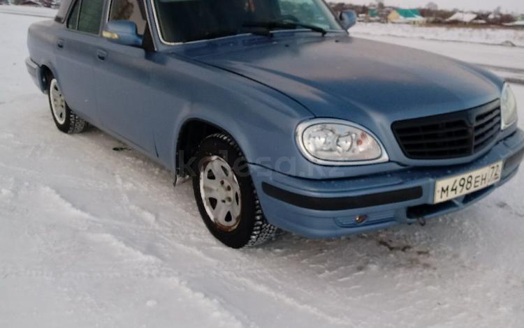 ГАЗ 31105 (Волга) 2008 года за 1 100 000 тг. в Саумалколь