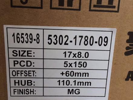 Новые диски R17 5*150 Toyota Lexus за 125 000 тг. в Актау – фото 4