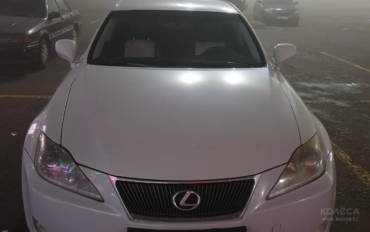 Lexus IS 250 2008 года за 4 150 000 тг. в Алматы