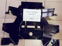 Защита поддона двигателя из металла Газель за 5 500 тг. в Алматы