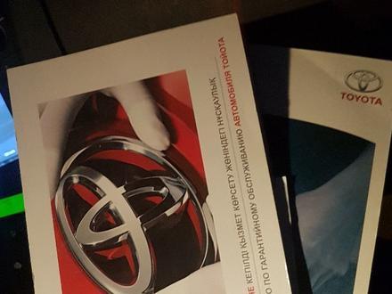 Toyota Prius 2010 года за 5 500 000 тг. в Павлодар – фото 13