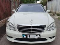Mercedes-Benz S 500 2007 года за 6 400 000 тг. в Алматы