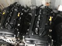 Двигатель за 100 тг. в Усть-Каменогорск