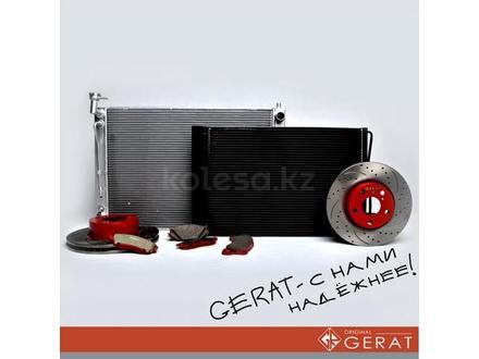Радиатор основной Gerat Original за 38 500 тг. в Алматы – фото 2