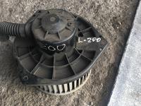 Моторчик печки на Митсубиси l200, 2012г за 35 000 тг. в Алматы