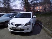 Hyundai Accent 2014 года за 3 600 000 тг. в Шымкент