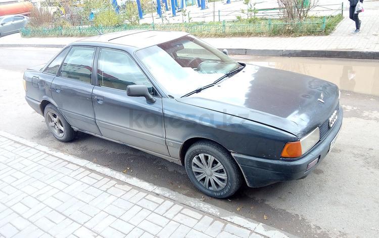 Audi 80 1990 года за 550 000 тг. в Нур-Султан (Астана)