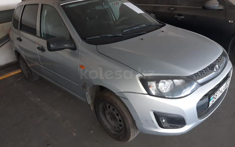 ВАЗ (Lada) 2194 (универсал) 2013 года за 1 471 000 тг. в Алматы