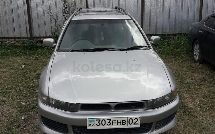 Mitsubishi Legnum 1996 года за 1 050 000 тг. в Алматы