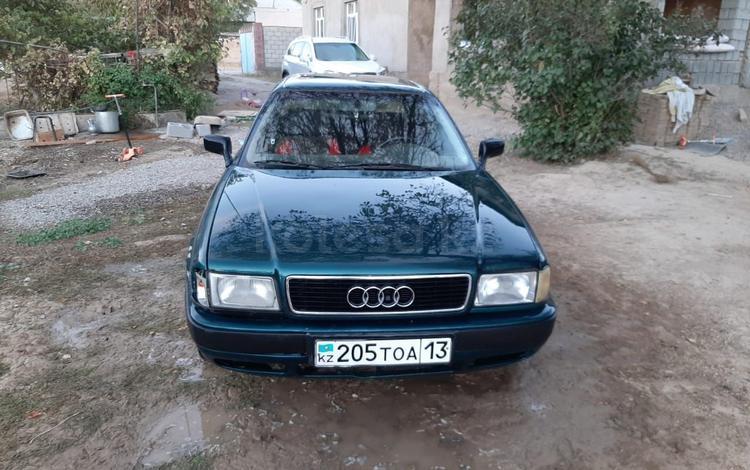 Audi 90 1991 года за 500 000 тг. в Шымкент