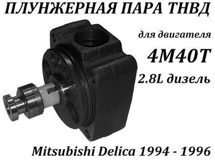 Головки блока цилиндров & Турбокомпрессоры в Алматы – фото 81