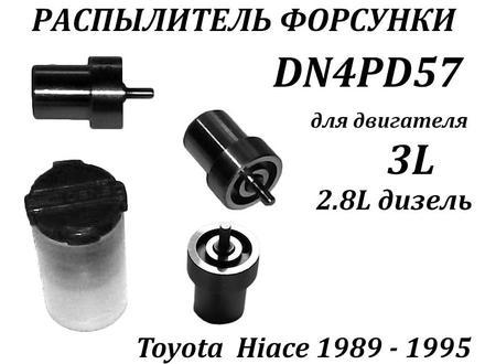 Головки блока цилиндров & Турбокомпрессоры в Алматы – фото 83