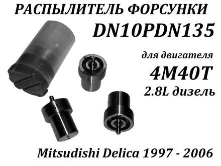 Головки блока цилиндров & Турбокомпрессоры в Алматы – фото 91