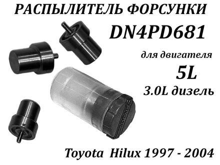 Головки блока цилиндров & Турбокомпрессоры в Алматы – фото 97