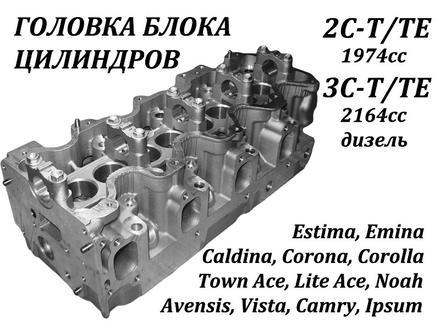 Головки блока цилиндров & Турбокомпрессоры в Алматы – фото 3