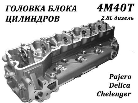 Головки блока цилиндров & Турбокомпрессоры в Алматы – фото 6