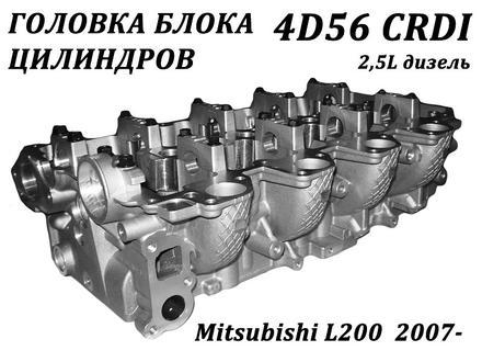 Головки блока цилиндров & Турбокомпрессоры в Алматы – фото 8