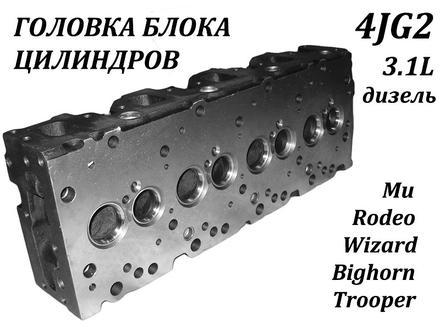 Головки блока цилиндров & Турбокомпрессоры в Алматы – фото 19