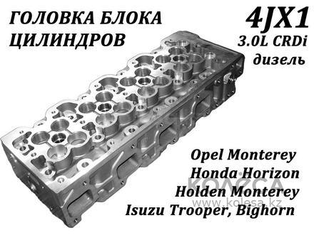 Головки блока цилиндров & Турбокомпрессоры в Алматы – фото 21