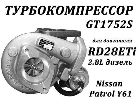 Головки блока цилиндров & Турбокомпрессоры в Алматы – фото 27