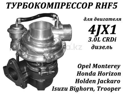 Головки блока цилиндров & Турбокомпрессоры в Алматы – фото 32