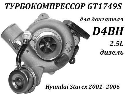Головки блока цилиндров & Турбокомпрессоры в Алматы – фото 36