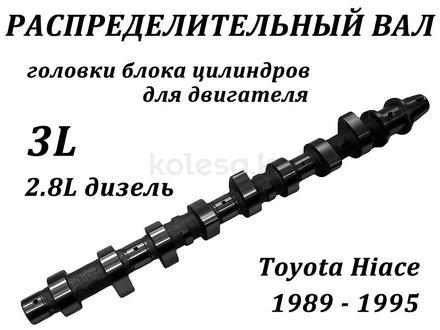 Головки блока цилиндров & Турбокомпрессоры в Алматы – фото 69