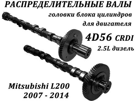 Головки блока цилиндров & Турбокомпрессоры в Алматы – фото 71