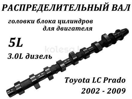 Головки блока цилиндров & Турбокомпрессоры в Алматы – фото 73