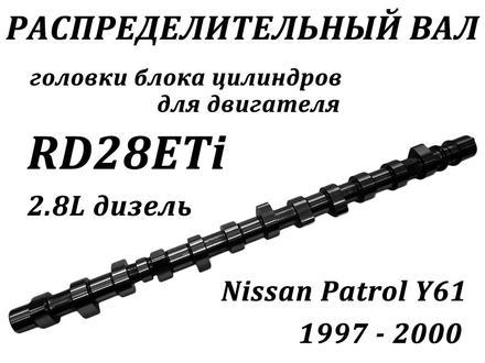 Головки блока цилиндров & Турбокомпрессоры в Алматы – фото 75