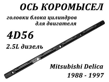 Головки блока цилиндров & Турбокомпрессоры в Алматы – фото 79