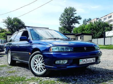 Subaru Legacy 1997 года за 1 500 000 тг. в Усть-Каменогорск