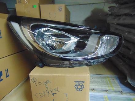 Магазин Toyota Lexus Hyundai Kia Chevrolet Skoda в Актау – фото 18