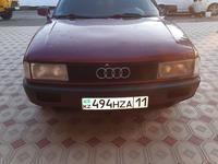 Audi 80 1991 года за 450 000 тг. в Шымкент