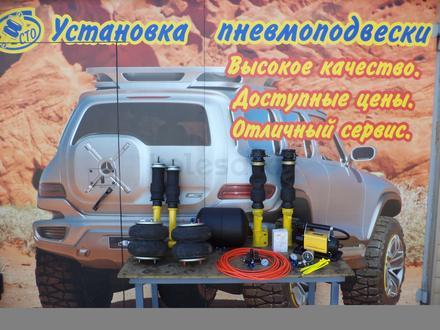 Продажа и установка пневмоподвески на… в Алматы – фото 2