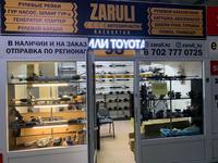 Рулевая рейка за 135 000 тг. в Павлодар