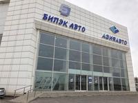 Бипэк АВТО Казахстан г. Шымкент в Шымкент